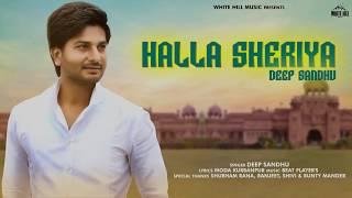 Halla Sheriya (Motion Poster) Deep Sandhu   Rel. on 25th Sep   White Hill Music