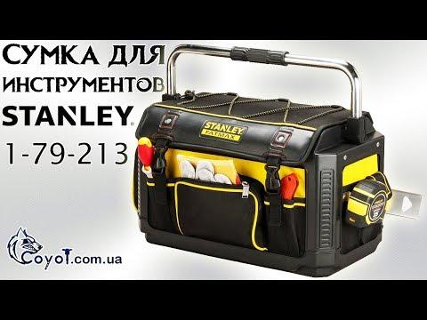 Сумка Stanley FatMax � боковыми карманами 1-79-213