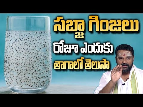 Basil Seeds || Sabja Seeds Health Benefits || Jagan Guruji || SumanTV Organic Foods