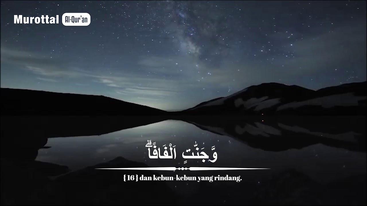 SURAH AN NABA | JUZ AMMA | JUZ 30 | BEAUTIFUL RECITATED