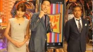 松本人志 ワイドナショー モンスターペアレント 問題 三田 友梨佳発言 過保護が過ぎるん...
