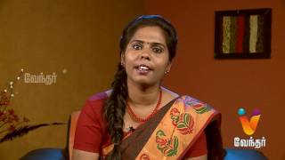 Azhagin Azhage - [Epi-53 - Part 2] - Deficiency of Vitamin B12