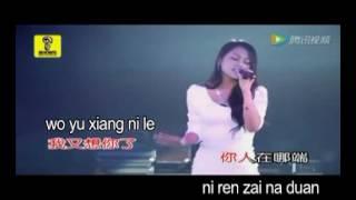 Mei You Ni Pei Ban Zhen Hao Gu Tan Live Ktv New Meng Ran W Pinyin Mpeg1video X264