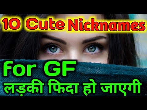 10 Cute Nicknames For Your Girlfriend/ Crush GF | Couple Nicknames In Hindi
