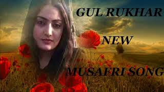 Gul Rukhsar | New Musafari Song 2018 Yam Geelamana | HD |  Vedeo | Pashto Tapey