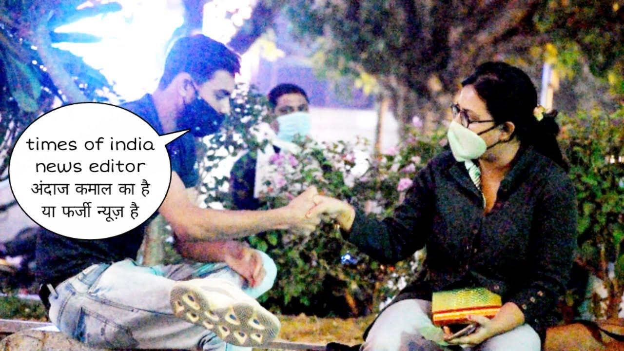 Times of India news editor girl गजब का अंदाज prank | Vivek golden