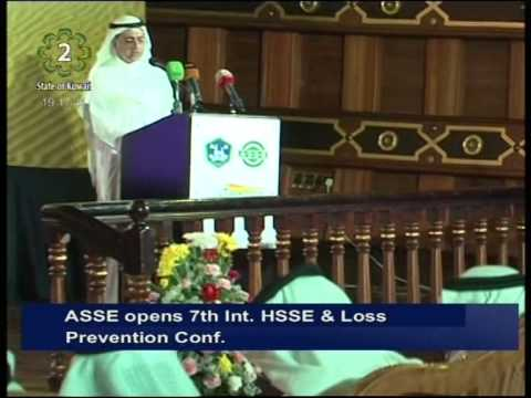 American Society of Safety Engineers opens 7th International HSSE & Loss Prevention Conference