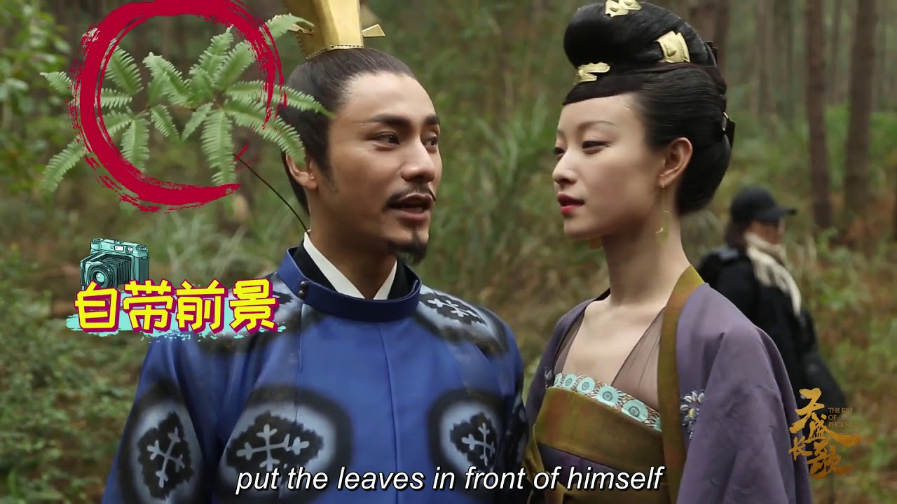 TROP: Chinese hit show The Rise of Phoenixes is a global