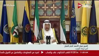 أمير الكويت: نسعى لتحميل مجلس الأمن الدولي مسئولية معاناة شعب فلسطين