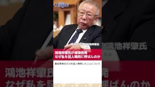 石川恋「10年経った夫婦みたいな関係がいい」 http://www.news-postseve...