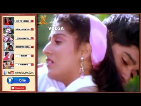 Prema Khaidi Telugu Movie | Video Songs Jukebox l Harish Kumar | Malashri | Suresh Productions