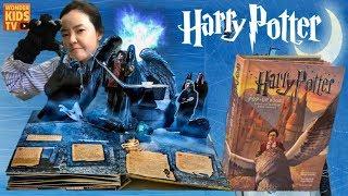 도망가! 해리포터 l 해리포터 vs 볼트모어 마지막 대결 l Harry potter pop-up book. Harry potter the last battle