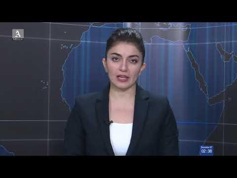 Azerbaijan News 07 12 2018