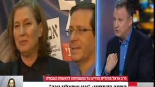 אראל מרגלית בערוץ 1 על הכרזת מועמדותו לראשות העבודה וקמפיין חיזוק השמאל