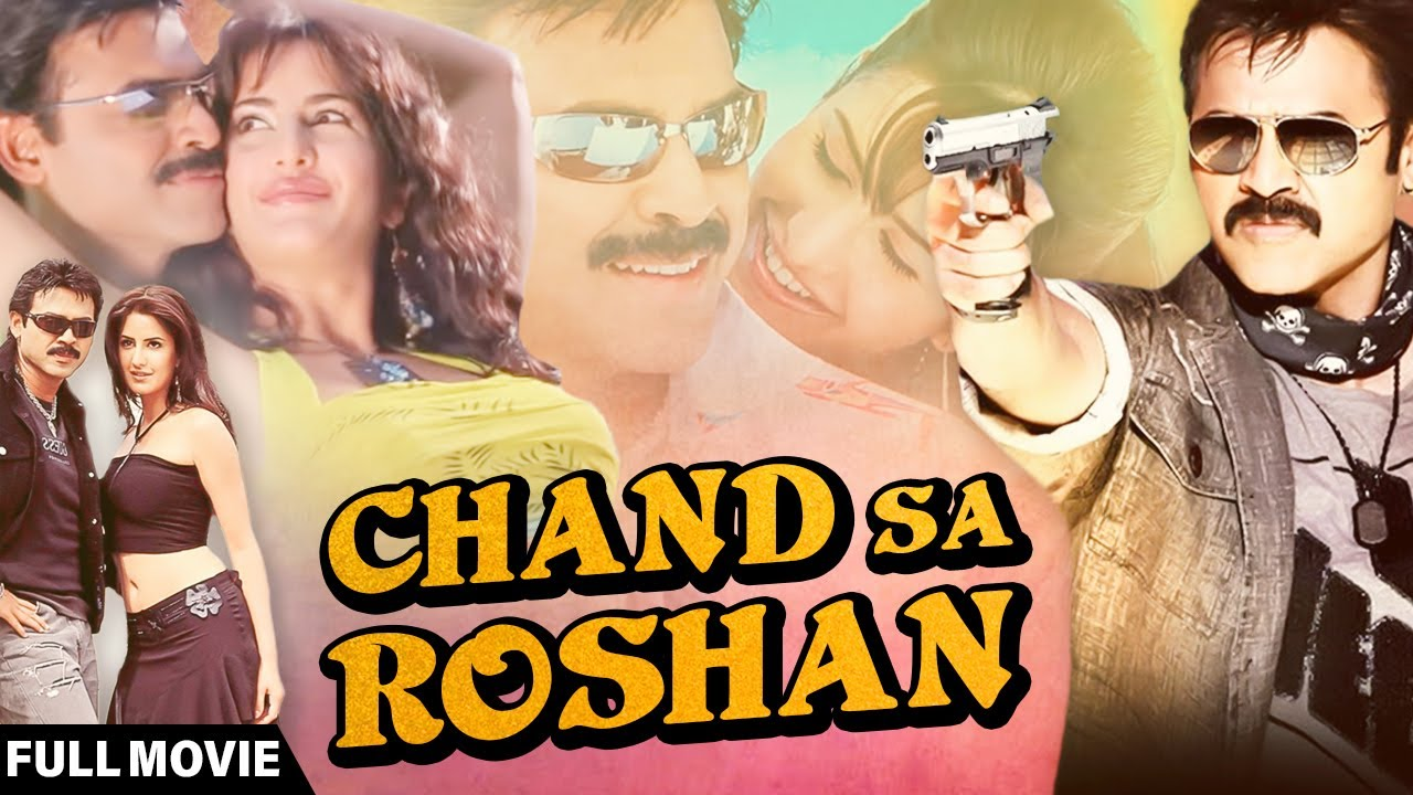 Download Chand Sa Roshan   Full Movie   Venkatesh   Katrina Kaif   Latest Hindi Dubbed Movie
