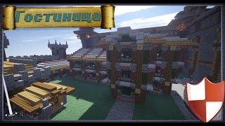 Как построить Замок в Minecraft |ЧАСТЬ 6| (1\2) [Средневековье]