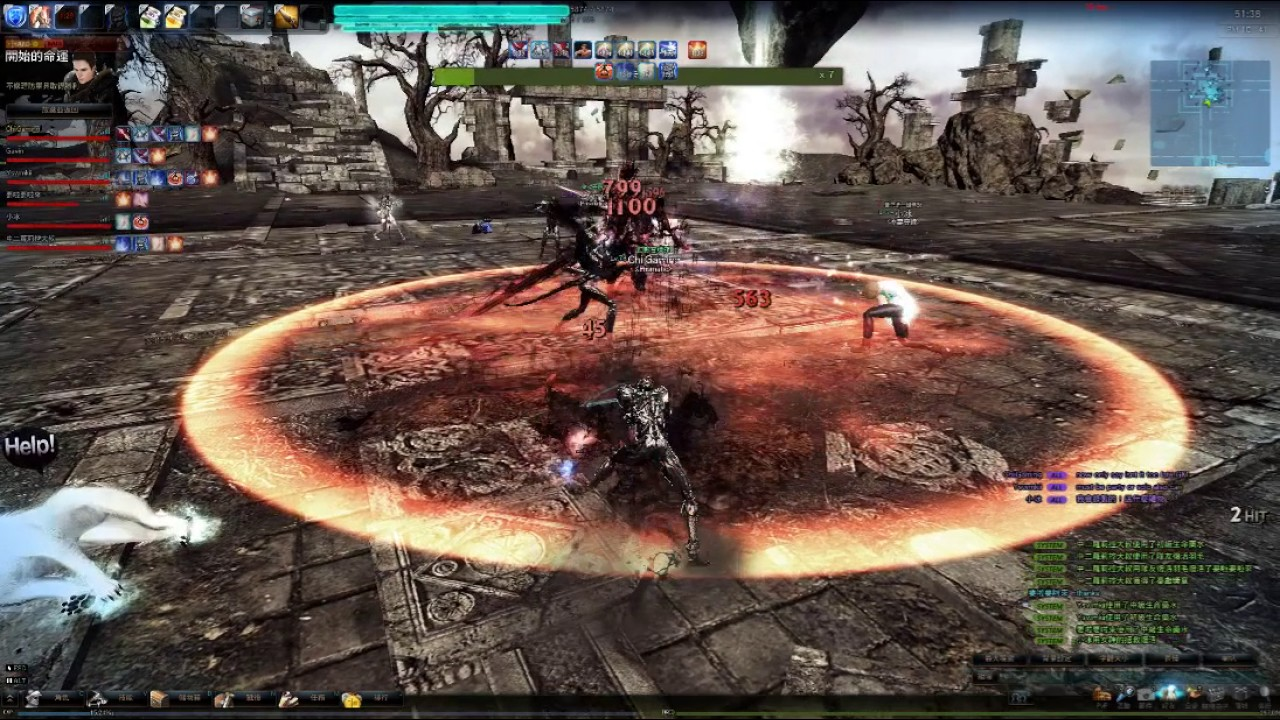 Vindictus Malaysia Server First REAL KEAGHAN EVER!!