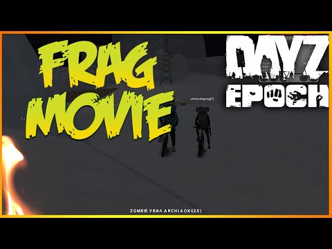 |Surv-Zone|DayZ| FRAG MOVIE BY KOFAnder