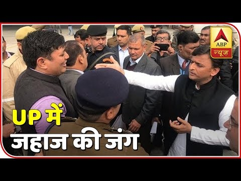 UP Government Stopped Me From Visiting Prayagraj: Akhilesh | ABP News