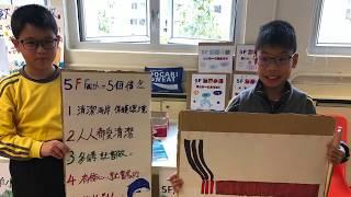 Publication Date: 2020-07-10   Video Title: 堅樂第二小學 DS 2020 活動回顧