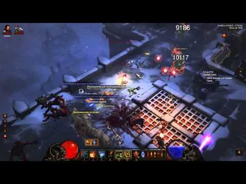 Diablo 3 Добываем Ключ Ужаса 1.0.8