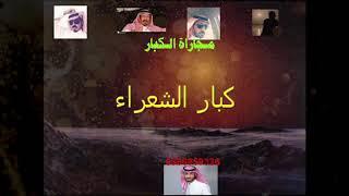 كل الردود من شيلة ماجاراة الكبار وحروف من ذهب للمنشد محمد بن مخاشن