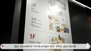 언택트 체험이 가능한 LG Z:IN 인테리어 지인스퀘어…