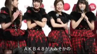 YouTube Captureから AKB48が大みそかのNHK紅白歌合戦に出場することが24日、発表された。9回目となる今回は、紅白のステージに立つメンバー48人が視聴者の ...