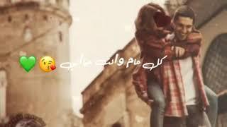 حالات واتس اب تهنئة عيد الفطر للحبيب2020😊😍رووووعه // معايده بعيد الفطر للحبيب جميله جدا 😍❤️