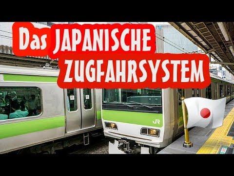ZUG FAHREN IN JAPAN - Das wohl hilfreichste Video auf meinem Kanal :D | MissLeuders