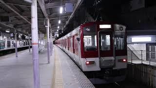 近鉄1233系VE35 定期検査出場回送