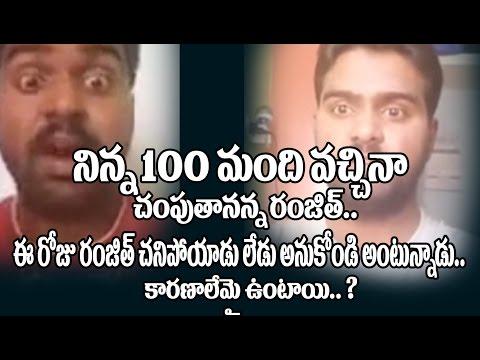 Pawan Kalyan Fan Said Sorry To Allu Arjun And Mahesh Babu Fans  | Mega Fans | Top Telugu Tv