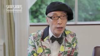 ショートショート フィルムフェスティバル & アジアにテリー伊藤さんか...