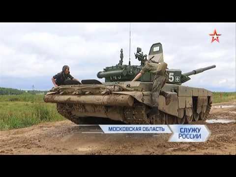 Т-72Б3 обр. 2016 г.