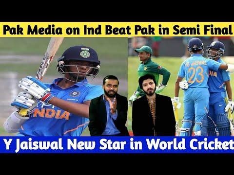 IndvsPak: Pak Media Praise Yashasvi Jaiswal 105*! New Star in World Cricket | CWCU19