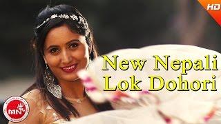 New Nepali Lok Dohori Jukebox   Devi Gharti, Purnakala Bc   Supari Music