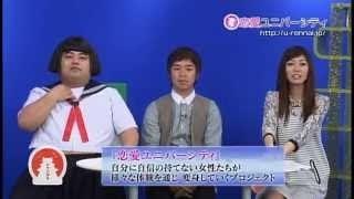 小阪由佳さんのファスティングダイエットセミナーの模様とシンデレラ恋...