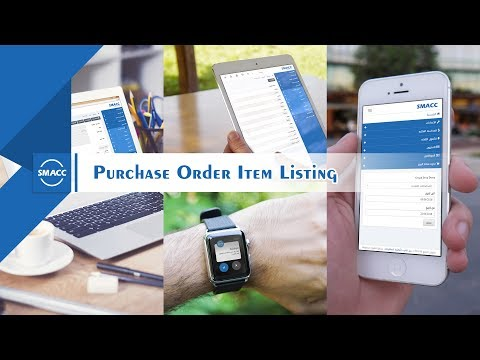 Purchase Order Item Listing