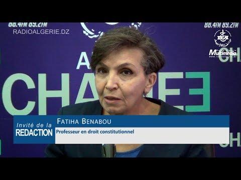 Fatiha Benabou Professeur en droit constitutionnel
