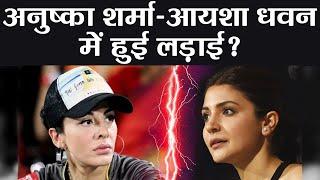Virat Kohli and Shikhar dhawan's wives engaged in fight says reports|वनइंडिया हिंदी