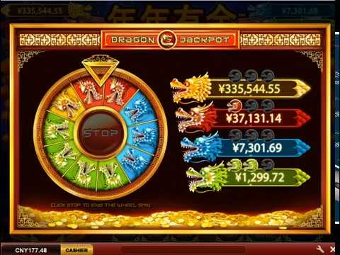 Jackpot playtech ticker horizon casino resort heavenly