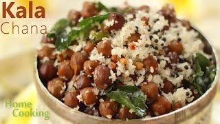 Kala Chana | Ventuno Home Cooking