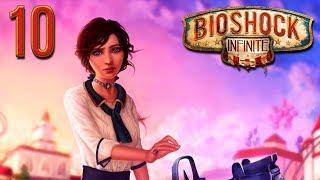 BioShock: Infinite [60FPS] прохождение на геймпаде часть 10 Зал Героев