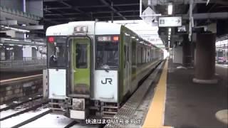 真冬の東北横断列車旅 秋田→三陸鉄道 2018.2.11