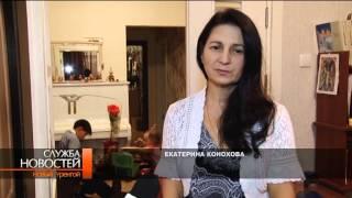 Екатерина Конохова получила медаль Материнская слава Ямала.