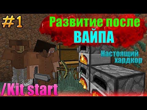 Вопрос: Как заниматься гриферством в Minecraft?