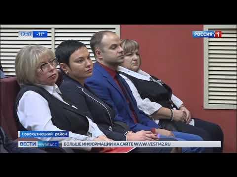 Глава Новокузнецкого района выступил с бюджетным посланием