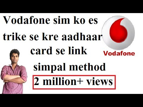 How to link adhaar with sim card vodafone simpal method in hindi
