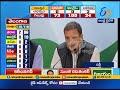 'Time for Change | says Rahul Gandhi Rahul Gandhi @Press meet | as Congress takes Rajasthan