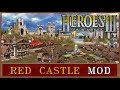 Heroes III - Red Castle Mod (VCMI)
